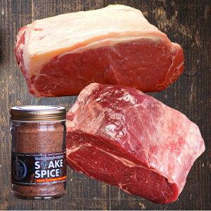 ステーキ肉 オージービーフブロック ギフトセット サーロイン1kg+リブロース800g+ステーキスパイス120g-SET194