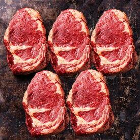 ステーキ肉 ニュージーランド産リブロースステーキ 270g お買い得!5枚セット グラスフェッドビーフ -SET903