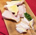ワニタン・クロコダイルの舌 わに肉を食べるなら牛タンならぬワニタンカレーはいかが?