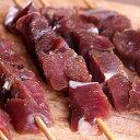 竹串付ヤギ肉のキューブ 竹串10本付