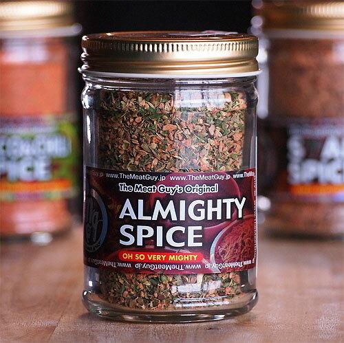 オリジナル【Almighty】スパイスミックス 香辛料/ハーブ調味料