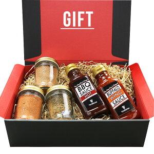 (送料無料)ギフトボックス入りセット ミートガイオリジナル 3種のスパイスと2種のソースセット プレゼント/贈り物/お中元/お歳暮/お祝い GIFT-102