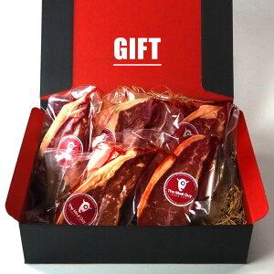 ステーキ ギフトセット ステーキ肉 ニュージーランド産サーロインステーキ 270g!5枚セット グラスフェッドビーフ 父の日 ギフト お中元 (送料無料) -GIFT-203
