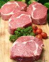 【送料無料】超厚切りリブロースステーキ300gサイズ×10枚(約3kg)肉厚ステーキ!!牛肉☆オージービーフ★お得さ福袋級!【YDKG-tk】【smtb-tk】 ランキングお取り寄せ