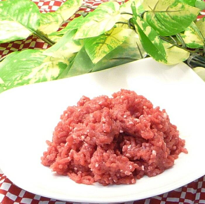 カンガルーミンチ 500g カンガルー肉 -D006