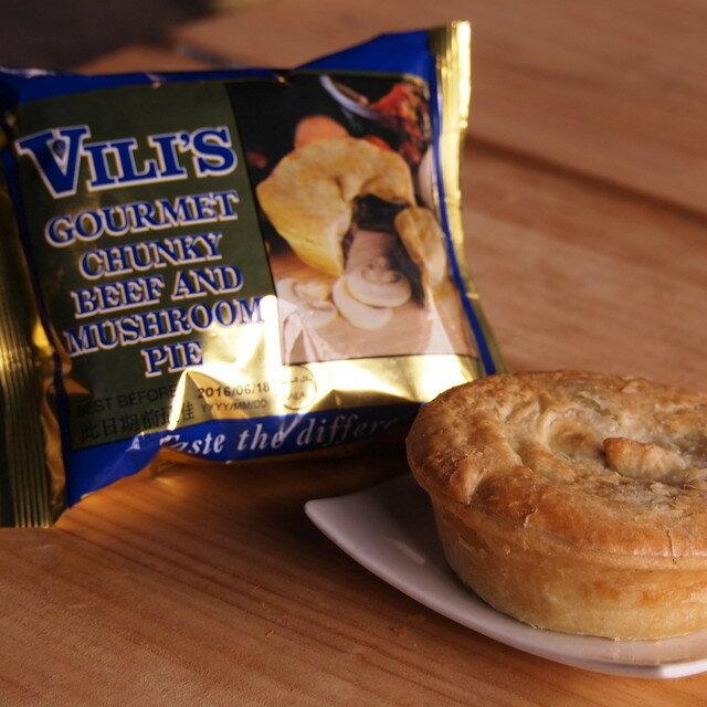 ビーフ&マッシュルームパイ(ステーキパイ)1個入り【オーストラリアVili's/Vili's Gourmet Meat Pie】ミートパイ-PI002