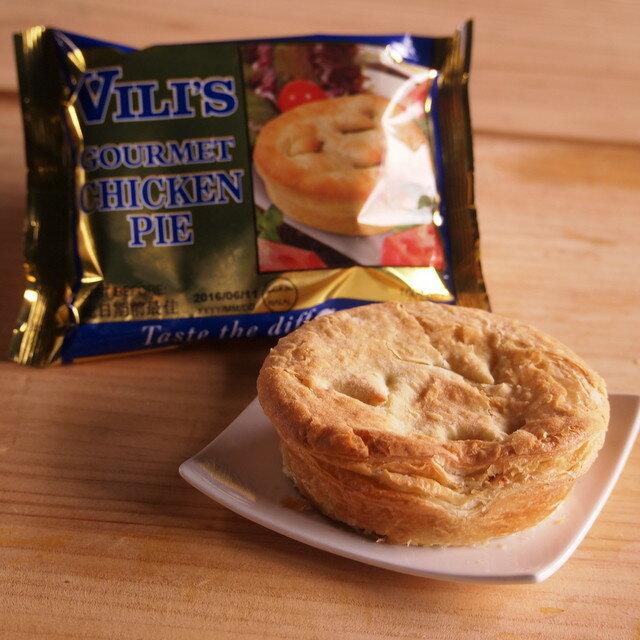 ミートパイ チキンパイ【オーストラリアVili's】/鶏肉と野菜のパイ包み/Vili's Gourmet Meat Pie≪雑誌掲載商品≫ (直輸入品)-PI003