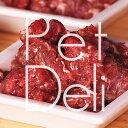 [PET DELI]カンガルーミンチ小分け 合計1.8kg (45g×4)×10パック【無添加ペットフード】生肉・ドッグフード The Pet…