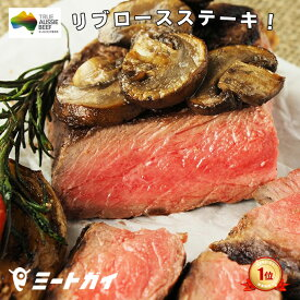厚切りリブアイステーキ/牛肉/リブロースステーキ/グラスフェッドビーフ/ビーフステーキ/ビーフ 牧草牛 焼肉 BBQ オージー・ビーフ -B109