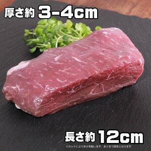 オージービーフ 厚切りランプステーキ オーストラリア産牛肉(250G) Rump Steak Australian Beef SKU114