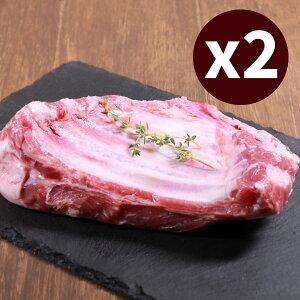 ポーク スペアリブ 国産豚肉 バックリブ(2ピース=1kg)冷凍 (真空パック) バーベキュー・煮込み料理に Pork Spare Ribs 1Kg SKU201