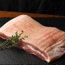 皮付き 豚バラ肉 ブロック 約1kg Skin-on Pork Belly Block 1kg SKU204