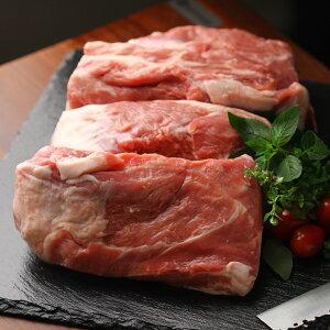 ラム肉 肩ロース 合計1.65kg以上 (4個入り) オーストラリア産  仔羊 ラム 肩ロース 約400-500g×4本 ジンギスカン チャックロール BBQ 焼肉