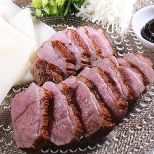 合鴨肉 ムネ肉 450g前後 国産肉 皮付き肉 ロースト 北京ダック 鴨そば -SKU307