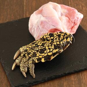 ワニ肉 (ワニ足) 骨付き足 Crocodile Legs Bone-in (200g-299g) SKU508
