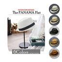 パナマ帽子 麦わら帽子 ストローハット 父の日 パナマ帽 メンズ レディース 中折れ 男性用 ベルト UVカット 春夏 日よ…