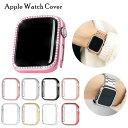 アップルウォッチ 保護ケース ケース ラインストーン グリッターカバー キラキラ 保護カバー apple watch series 6 SE…