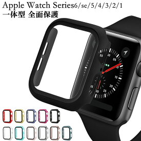 Apple watch Series 6 se 5 4 3 2 アップルウォッチ カバー ケース 全面保護 フィルム一体型 ケース ガラスフィル Apple Watch 6 5 4 カバー 40mm 44mm 42mm 38mm 耐衝撃 アップルウォッチ シリーズ3/2/1 アップル ウォッチ 保護ケース 装着簡単 超薄型 送料無料
