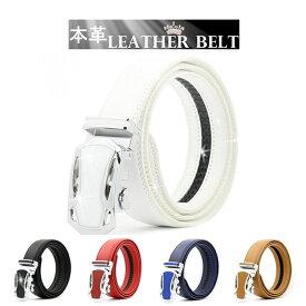 高級本革ベルト メンズ ベルト レザー 牛革ベルト 送料無料 父の日 ビジネスベルト 紳士ベルト MEN'S Belt 革 メンズファッション 穴なし 無段階調整