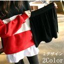 つけ裾 スリットレイヤードTシャツ 付け裾 レイヤードレディース トップス Tシャツ スリット スリット 重ね着風 裾 …