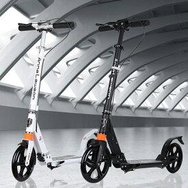 キックボード キックスクーター ハンドブレーキ フットブレーキ 折りたたみ 8インチ ビッグタイヤ ビッグホイール キックバイク キックスケーター 大人 子ども 子供用 大人用 ベルト付き ビッグサイズ 子供 アウトドア スポーツ