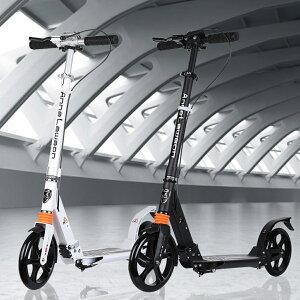 キックボード キックスクーター ハンドブレーキ フットブレーキ 折りたたみ 8インチ ビッグタイヤ ビッグホイール キックバイク キックスケーター 大人 子ども 子供用 大人用 ベルト付き ビ