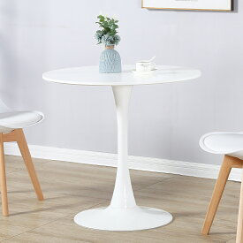 【ポイント10倍+最大2000円OFFクーポン】丸テーブル ダイニングテーブル 北欧風 カフェテーブル 円 丸 テーブル 円形テーブル 直径80cm ホワイト 一人暮らし おしゃれ 食卓