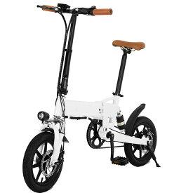 電動アシスト自転車 14インチ 3段変速ギア アシスト自転車 LEDライト搭載 最大時速20キロ モータ250W 軽量 アルミニウム製 PSE規格品PL保険 通勤通学 公道走行可