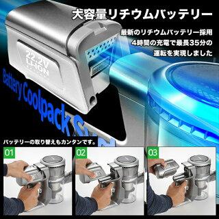 コードレスクリーナーコードレス掃除機サイクロンサイクロン掃除機軽量スティックハンディ充電式クリーナー充電式コードレスクリーナー布団クリーナー家庭用掃除機スタンドハンディクリーナースティッククリーナー
