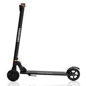 電動キックボード キックスクーター キックスクーター 折りたたみ 立ち乗り式二輪車 スクーター バランス歩行機 電動二輪車 電動キックスケーター キックボード プレゼント 大人 子供 アシストキックボード