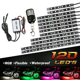 バイク用 RGB LEDテープライト バージョンアップ オートバイ イルミネーション LEDテールランプ ストリップライト フルカラー 防水仕様 12本セット 15色パターン リモコン付き 5050SMD 日本語マニュアル