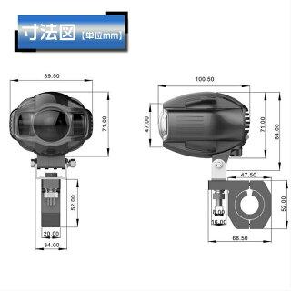 バイク用LED補助灯ヘッドライトフォグランプLEDサブライト2000LM20WIP67防水ホワイトUSBポート電源スマホ充電機能2個入1年保証