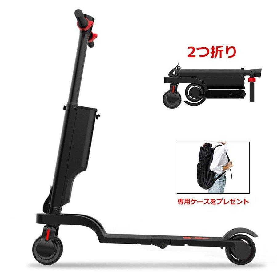 電動キックボード キックスクーター 立ち乗り式 折り畳み式 軽量 2つ折り構造 3段変速ギア LEDライト/内蔵Bluetoothスピーカー搭載 液晶モニター 電子ブレーキ