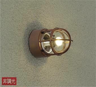 23・24日はポイント3倍☆【送料無料】【DAIKO 大光電機】 『DWP39157Y』エクステリアライト 屋内外兼用 ※有資格者による工事が必要