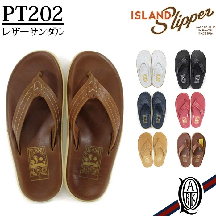 【正規取扱店】ISLAND SLIPPER PT202 レザーサンダル 7色 アイランドスリッパー メンズ レディース クラシック トング BUFF/WHITE/BLACK/NAVY/