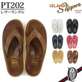 【正規取扱店】ISLAND SLIPPER PT202 レザーサンダル 7色 アイランドスリッパ メンズ レディース クラシック トング BUFF/WHITE/BLACK/NAVY/