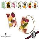 【正規取扱店】ROSY RINGS(ロージーリングス)BOTANICAL WAX SACHETS ボタニカルワックスサシェ 10種