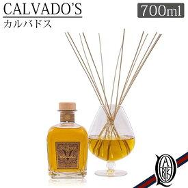 【正規取扱店】Dr.Vranjes ディフューザー CALVADO'S 700ml SET BOX (カルバドス カルバトス ドットール・ヴラニエス ドットールヴラニエス diffuser)