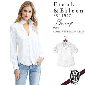【正規取扱店】Frank&Eileen BARRY WTP レディースシャツ CLASSIC COTTON POPLIN WHITE (フランクアンドアイリーン バリー)