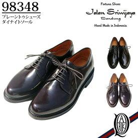 【正規取扱店】JALAN SRIWIJAYA 98348 プレーントゥシューズ 2色 ダイナイトソール (ジャランスリワヤ)
