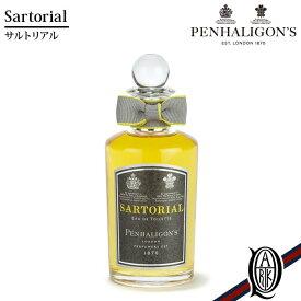 【正規取扱店】PENHALIGON'S Sartorial 50ml (オードトワレ サルトリアル ペンハリガン)
