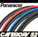 Panaracer パナレーサー CATEGORY S カテゴリーS2 700×23C 自転車 タイヤ 700C