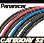 Panaracerパナレーサーアーバン用ROADタイヤCATEGORYSカテゴリーS2700×23C