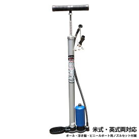 SG規格適合 高圧タンク付スチールポンプ 331-GX(93331)フロアポンプ 空気入れ 自転車用品