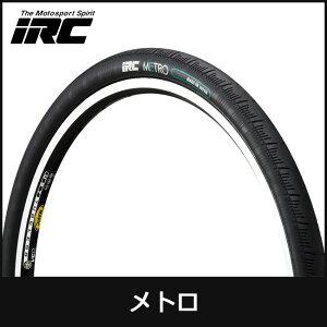 IRC METRO メトロ 26×1.5 ブラック 26インチ 自転車タイヤ