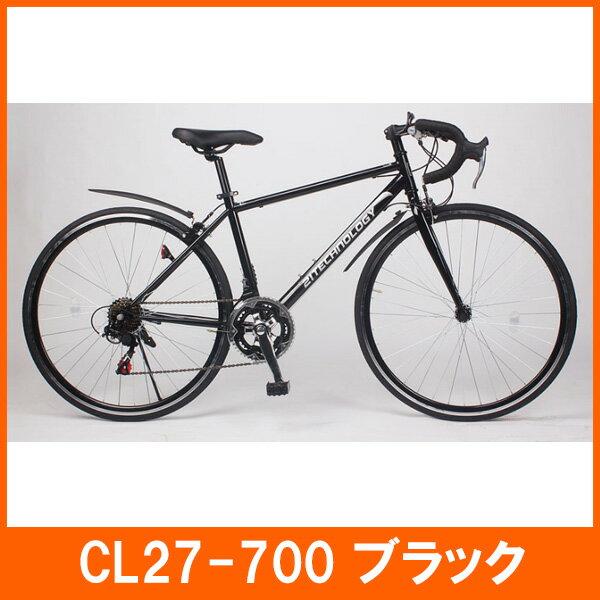 【送料無料】21Technology 21テクノロジー 700C ロードバイク シマノ14段変速 自転車本体 ブラック【代引不可】