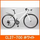 【送料無料】21Technology 21テクノロジー 700C ロードバイク シマノ14段変速 自転車本体 ホワイト【代引不可】