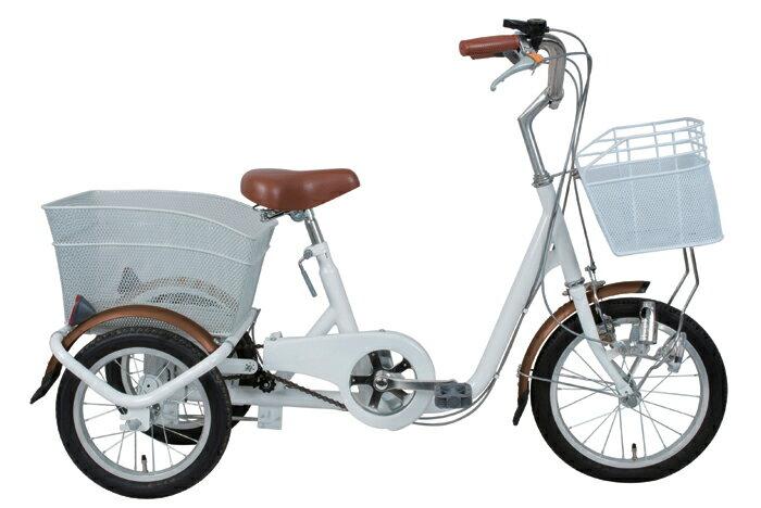 ミムゴ 365 SWING CHARLIE/スイングチャーリー(ロータイプ)16インチ ホワイト(MG-TRE16SW-WH)自転車本体 三輪自転車