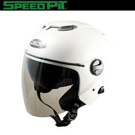 TNK工業 SPEEDPIT ジェットヘルメット ZACK ZJ-3 ダブルシールド構造 パールホワイト ディープフリーサイズ(58〜60cm) SG規格適合 バイク用品