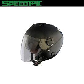 TNK工業 SPEEDPIT ジェットヘルメット ZACK ZJ-3 ダブルシールド構造 ハーフマットブラック ディープフリーサイズ(58〜60cm) SG規格適合 バイク用品
